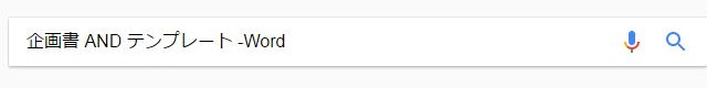 複合タイプの検索